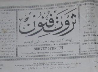 Hudûd Boyunda Asker Mezarı