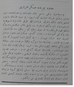 SF.nr.989. s.16.askerMezar